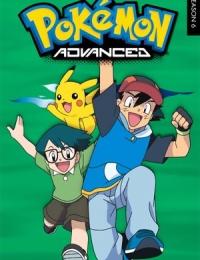 Pokémon 6 | Bmovies