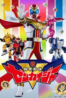 Cơ Giới Chiến Đội Toàn Khai Giả - Kikai Sentai Zenkaiger (2021)