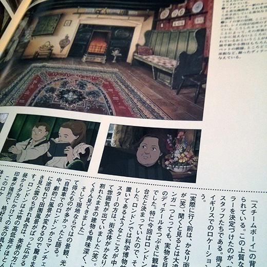 ChronOtomo | Otomo Katsuhiro Chronology: July 2004