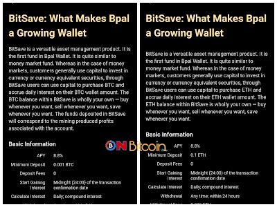 bpal wallet