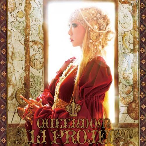 ALI PROJECT - Queendom [FLAC   MP3 320 / CD]
