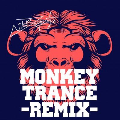 MONKEY TRANCE DJ SONG | DJ NIKHIL MARTYN