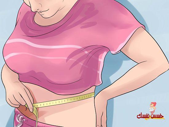 رجيم للتخلص من وزنك الزائد مُجرب