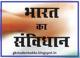 GK Corner : Gk in hindi, Gk questions in hindi with answer