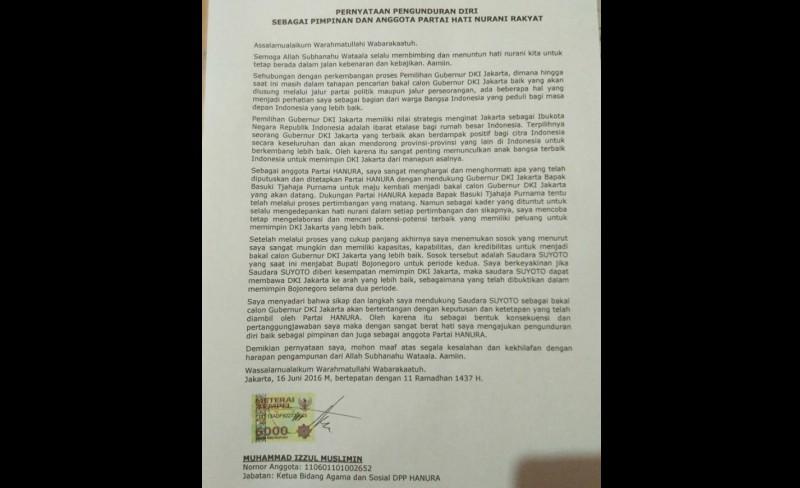 Surat pengunduran diri  Izzul Muslimin dari Hanura