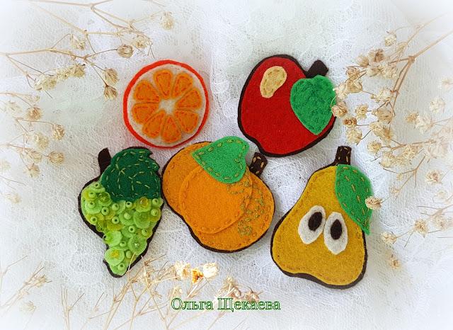 брошь, брошь из фетра, апельсин, виноград, тыква, яблоко, груша