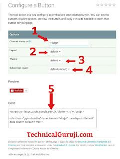 Technical Guruji screenshot