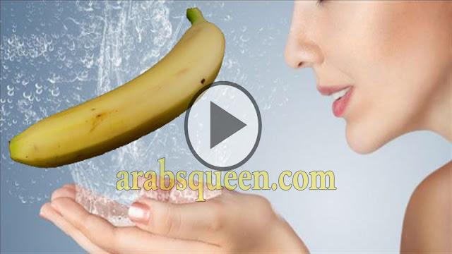 شرب الماء مع الموز ... فوائد كثيرة عليك معرفتها | ملكة العرب