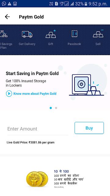 Paytm screen