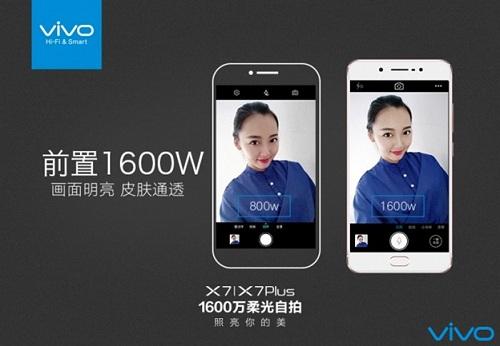 Vivo X7 và Vivo X7 Plus có camera Selfie