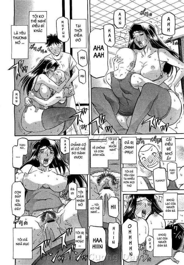 Hình ảnh hentailxers.blogspot.com0073 trong bài viết Manga H Sayuki no Sato