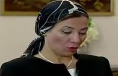 الدكتورة ياسمين صلاح الدين