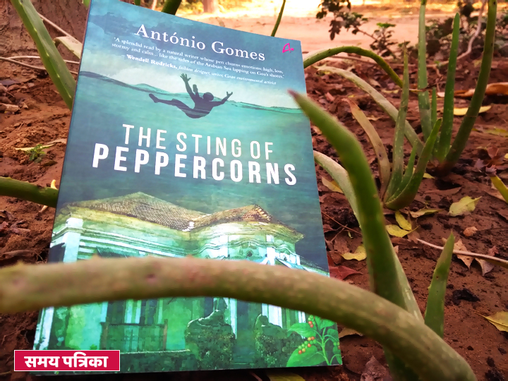 the-sting-of-peppercorns-antonio-gomes
