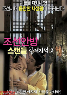 Joseon Scandal – The Seven Valid Causes for Divorce 2 (2015)