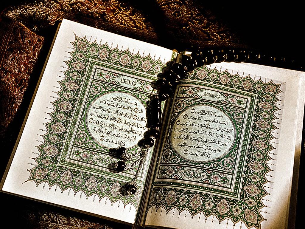 beautiful al quran hd wallpapers