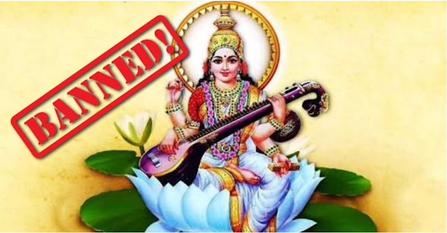 The imaginary, confused Saraswati Puja of the Brahmin system should be uprooted from this country