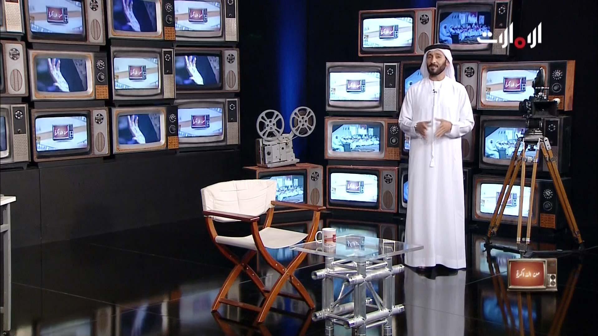 Frekuensi siaran Al Emarat TV HD di satelit AsiaSat 5 Terbaru