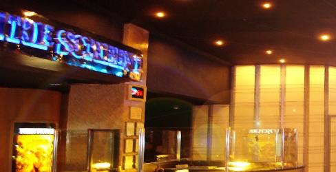Centre Plaza Mall Cinema