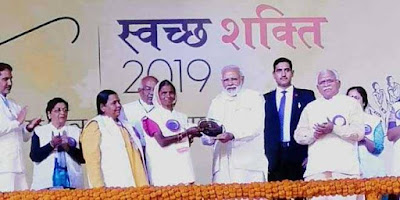 Swachh Shakti 2019: Rural women Champions for Swachh Bharat