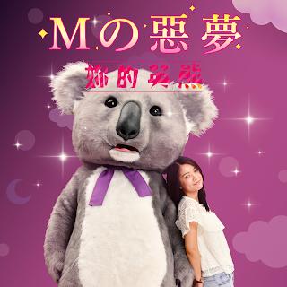 annie_chan_n_bear.png