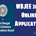WBJEE 2017 Online Application Process, Eligibility Criteria and New Question Pattern