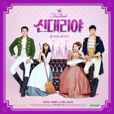 Drama Korea Facetale
