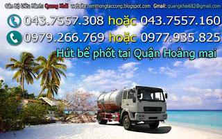 Hút Bể Phốt Tại Quận Hoàng Mai,hút bùn,hố ga,cống ngầm,bồn cầu giá rẻ tại hà nội 0979.266.769