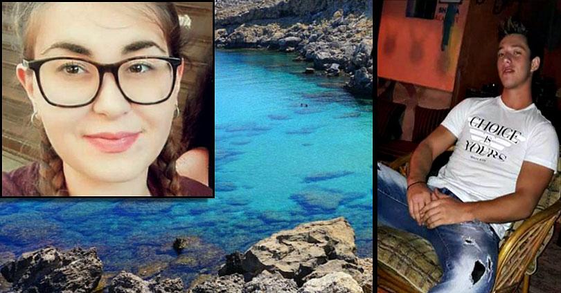 Βίασε Κοπέλα με Ειδικές Ανάγκες Μετά τη Δολοφονία της Τοπαλούδη