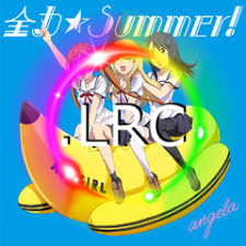 ANGELA - ZENRYOKU☆SUMMER!.lrc (Download Lyrics) album art