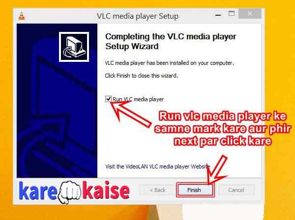 laptop-me-vlc-software-install-karna-hai.