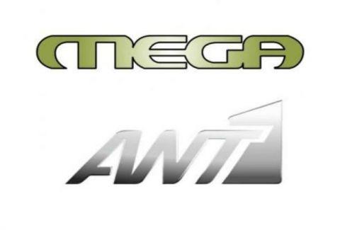 Μεταγραφή βόμβα! Μετά από 21 χρόνια έφυγε από το Mega και πήγε στον Ant1! Για ποιον πρόκειται;