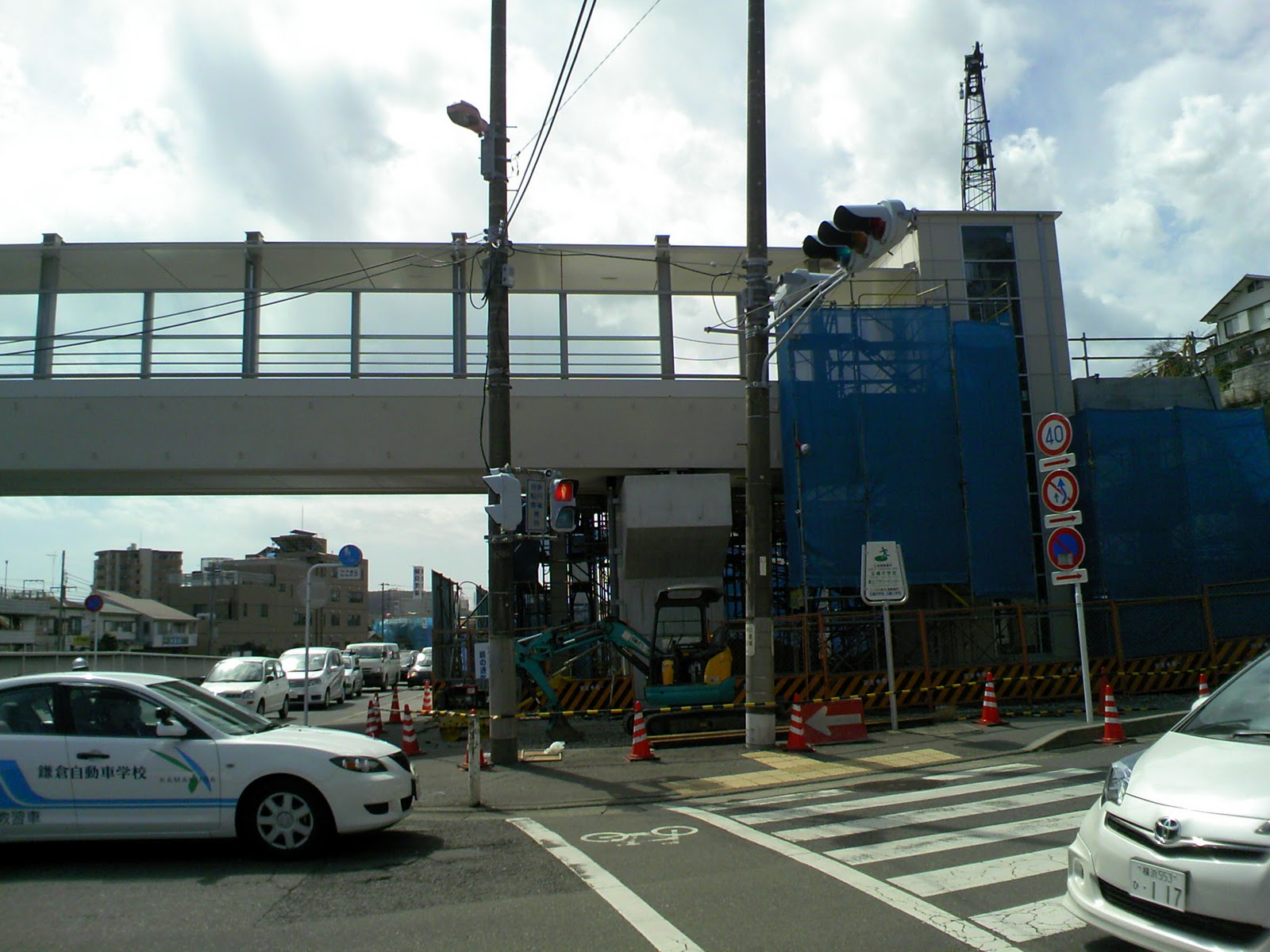 学校 鎌倉 自動車