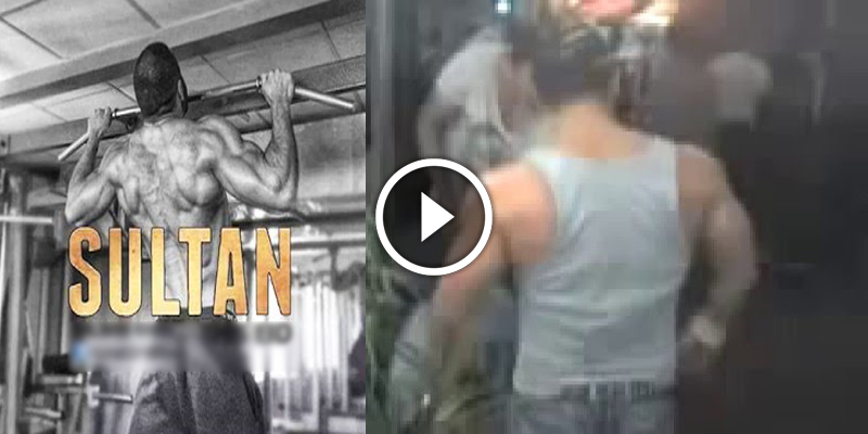 Chest workout exercise Health Fitness gym reduces belly ... |Salman Khan Workout In Gym