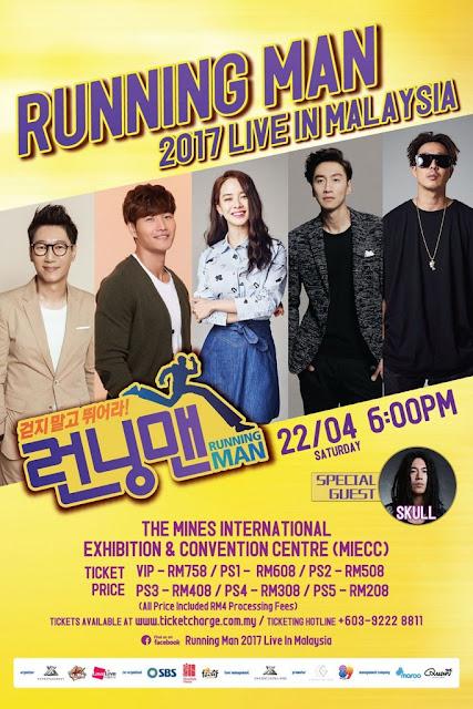 Warih-Homestay-Running-Man-2017-Live-In-Malaysia