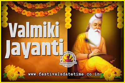 2032 Valmiki Jayanti Date and Time, 2032 Valmiki Jayanti Calendar