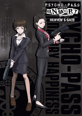 PSYCHO-PASS Mandatory Happiness Digital Art Book zip online dl and discussion