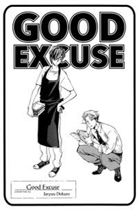 Good Excuse