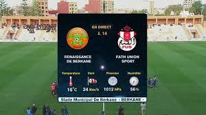 مباشر مشاهدة مباراة الجيش الملكي ونهضة بركان بث مباشر 17-4-2019 البطولة الاحترافية اتصلات المغرب يوتيوب بدون تقطيع