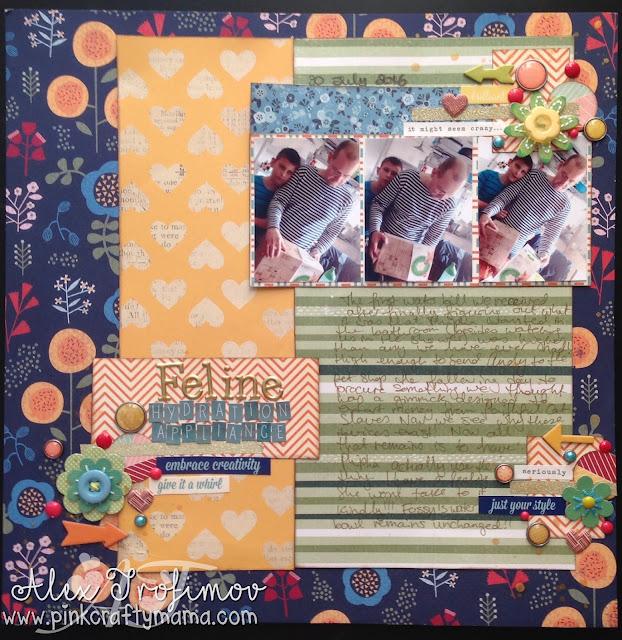 scrapbook scrapbooking layout page shimelle laine design decisions class go now go collection dear lizzy lucky charm sassafras lass #designdecisionsclass