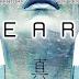 İlk Sayı Dedektifi: Pearl