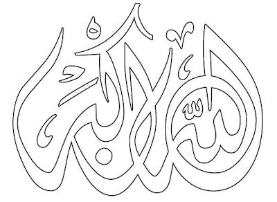 Gambar Mewarnai Kaligrafi - 5