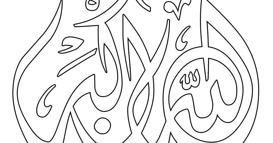 Gambar Mewarnai Kaligrafi Anak Sd Warnai Gambar