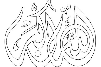 Gambar Mewarnai Kaligrafi Anak Sd