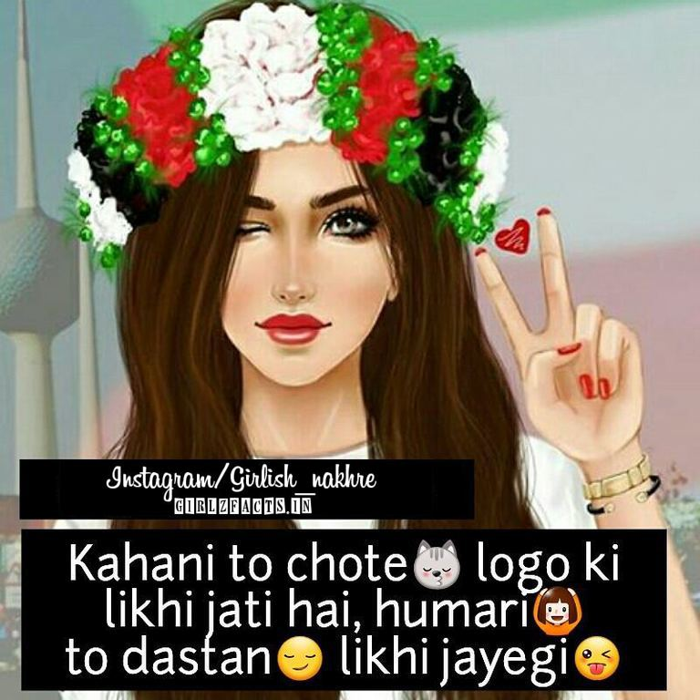 Koi Puche Mere Dil Se New Song: Soo Truee Bht Cute Wala Dil Shayri T Quotes Girly
