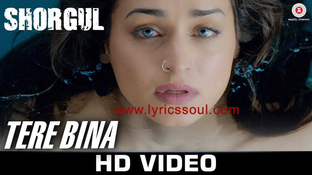 The Tere Bina Jee Na Lage lyrics from '', The song has been sung by Arijit Singh, Awaaz Kids Choir, Jonita Gandhi. featuring , , , . The music has been composed by Niladri Kumar, , . The lyrics of Tere Bina Jee Na Lage has been penned by Kapil Sibal,