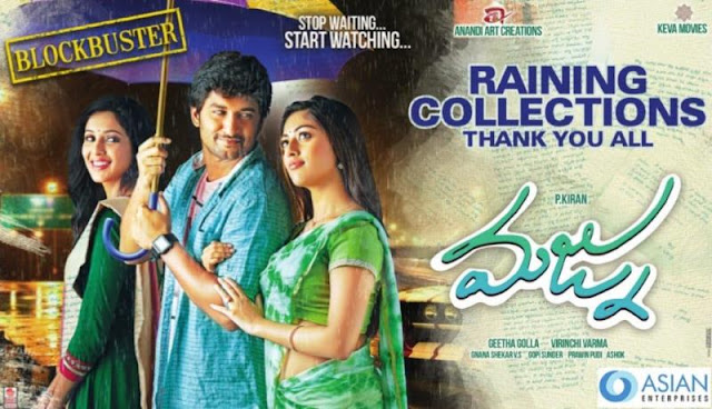 Majnu Telugu Movie Download