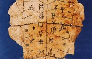 Oracle bone inscriptions