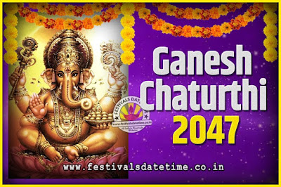 2047 Ganesh Chaturthi Pooja Date and Time, 2047 Ganesh Chaturthi Calendar