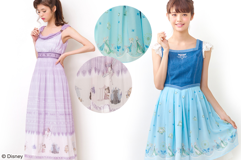Vestido Princesas Disney Megara Hercules Anna Frozen Secret Honey