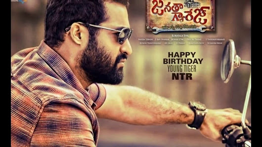 Janatha Garage Satellite Rights